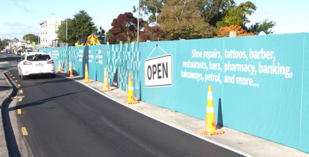 Riccarton Road upgrade